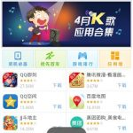 S-android market apk