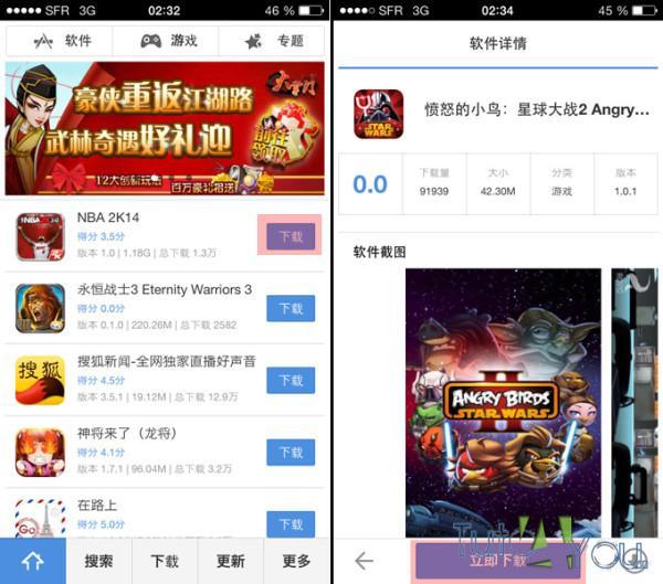 Installer application iphone depuis pc sans jailbreak