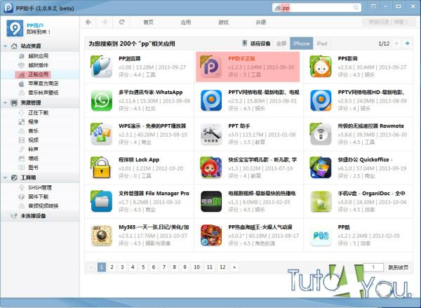 Application chinoise iphone