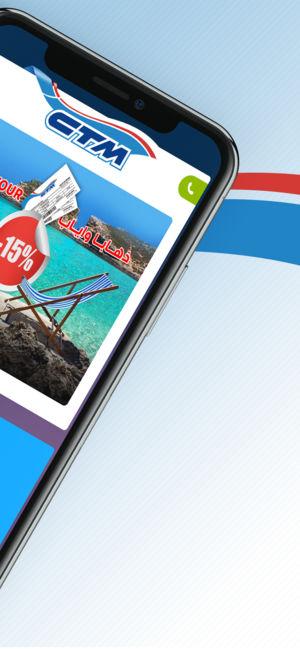 Nouvelle application musique iphone