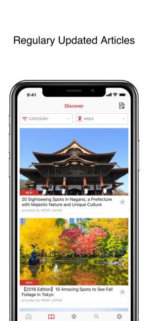 Application iphone japonais
