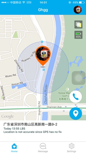 Application gps mer iphone