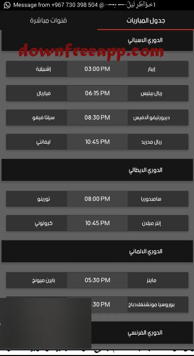 Mobi kora application iphone