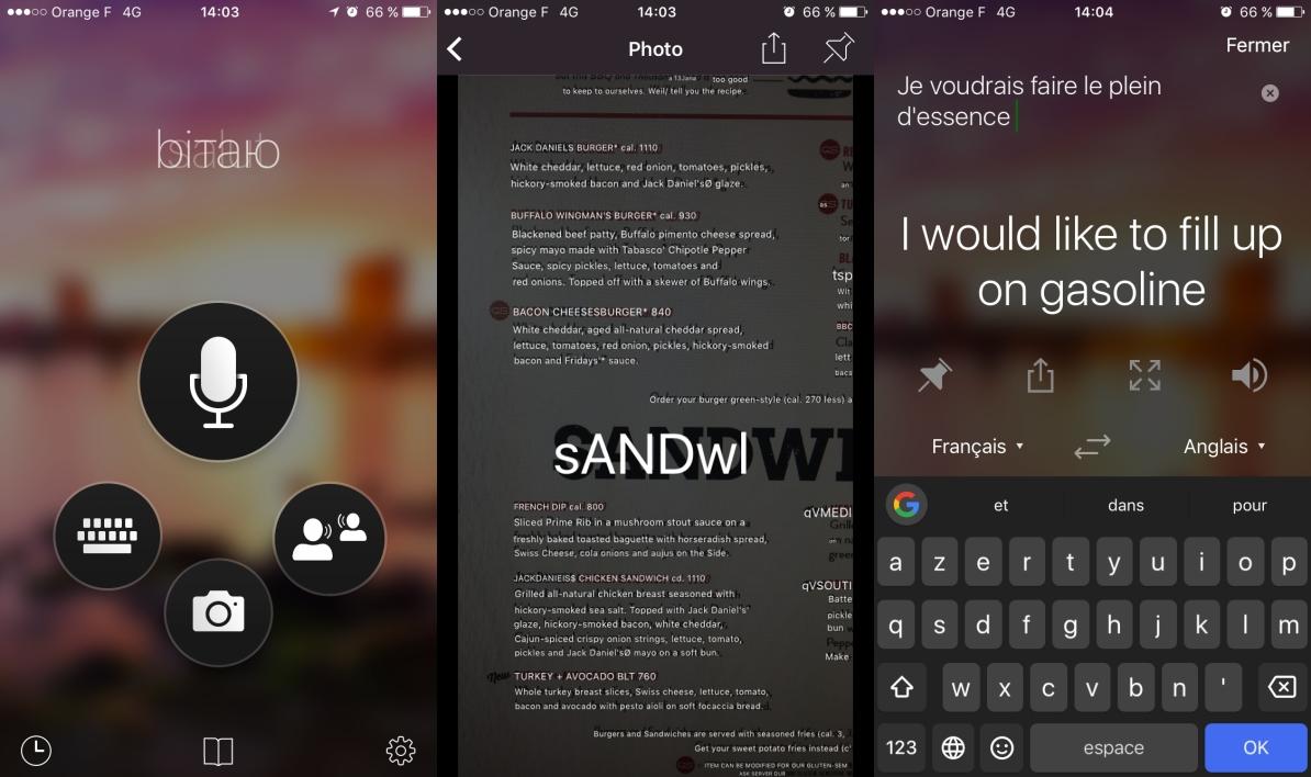 Application iphone ecriture