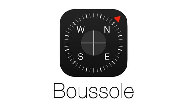 Application boussole gratuite pour iphone