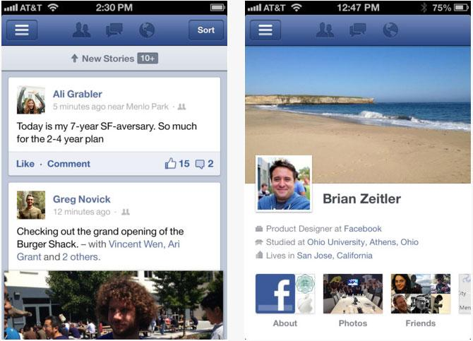 Application facebook iphone