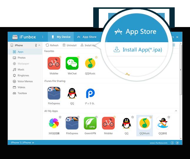 Installer application sur iphone depuis pc