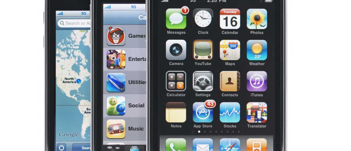 Comment créer une application iphone pour les nuls