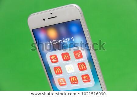 Application mcdonald iphone