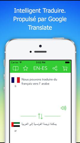 Application traduction francais arabe iphone