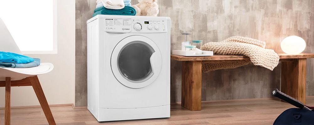 Marque fiable lave linge