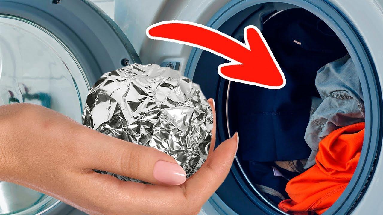 Balle anti statique lave linge