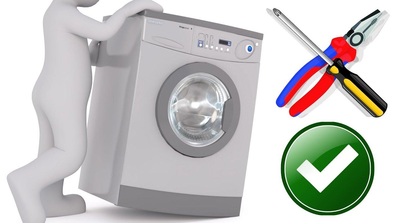 Réparer son lave linge